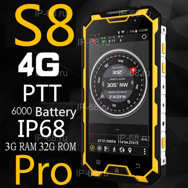 Conquest Knight S8 Pro 32GB LTE PTT