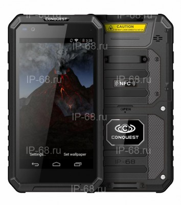 Conquest Knight S10 32GB LTE